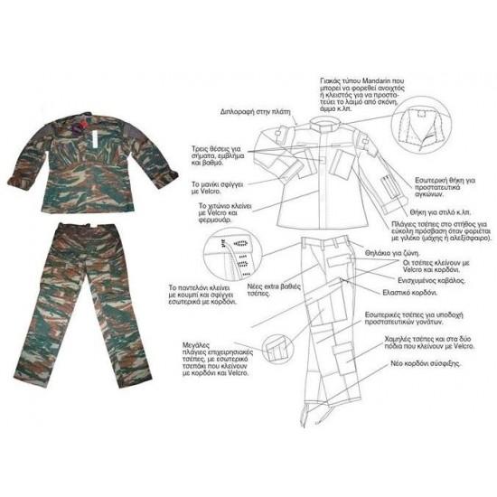 Στολή Tactical ριπ-στοπ (Παντελόνι ριπ-στοπ)