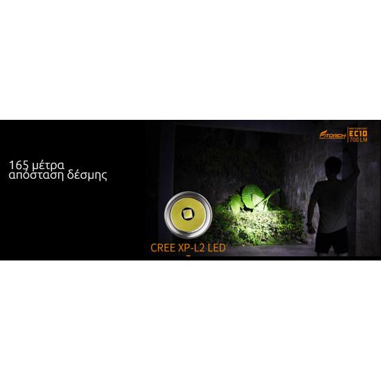 ΦΑΚΟΣ LED FITORCH EC10 700 LUMENS