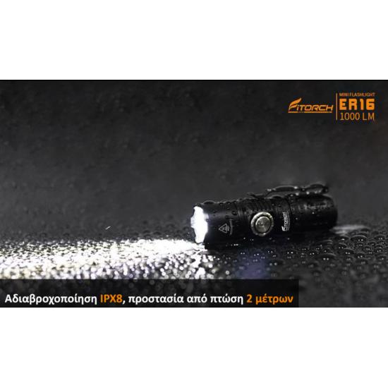 ΦΑΚΟΣ LED FITORCH ER16 1000 LUMENS