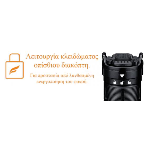 ΦΑΚΟΣ LED FITORCH MR26 1800 LUMENS