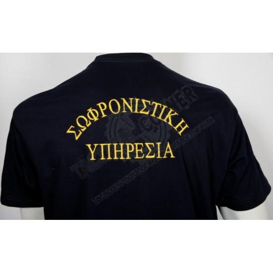 ΜΠΛΟΥΖΑΚΙ T-SHIRT ΣΩΦΡΟΝΙΣΤΙΚΗ ΥΠΗΡΕΣΙΑ ΜΑΚΟ