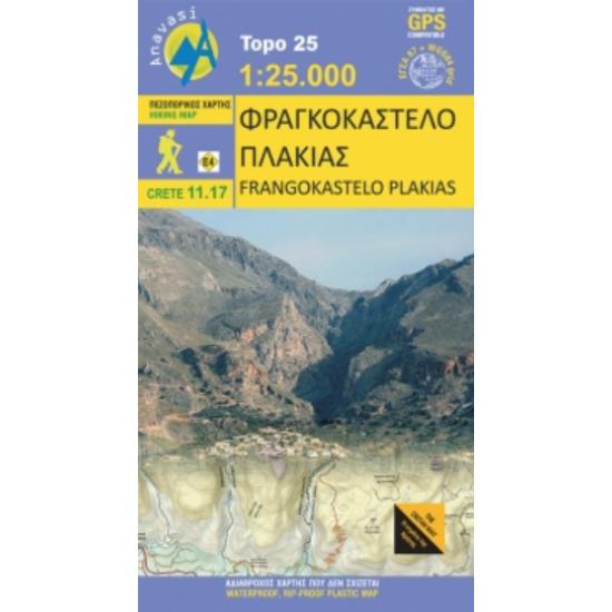 Φραγκοκάστελο - Πλακιάς [11.17] - Πεζοπορικός χάρτης 1:25.000