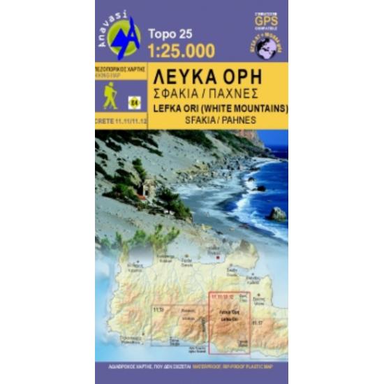 Λευκά Όρη - Σφακιά / Πάχνες [11.11][11.12] - Πεζοπορικός Χάρτης 1:25.000