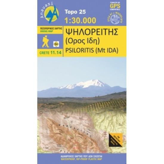 Ψηλορείτης (Όρος Ίδη) [11.14] - Πεζοπορικός χάρτης 1:30.000