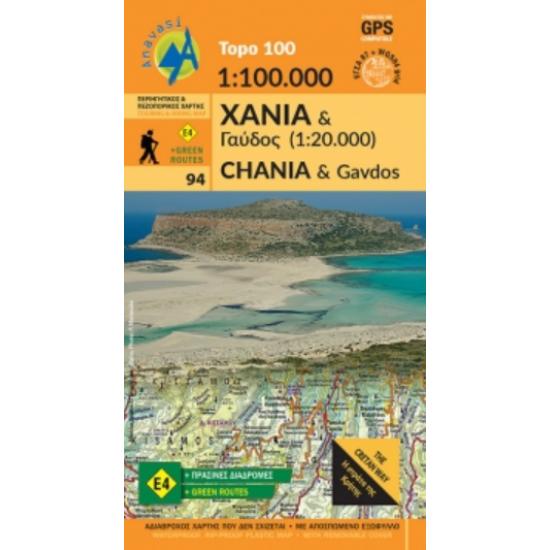 Χανιά-Γαύδος [94] 1:100.000